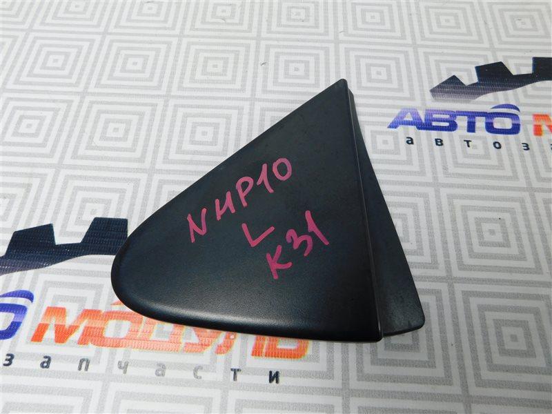 Уголок крыла Toyota Aqua NHP10-6102815 1NZ-FXE 2012 передний левый
