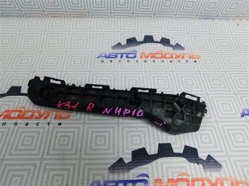 Крепление бампера Toyota Aqua NHP10-6102815 1NZ-FXE 2012 заднее правое