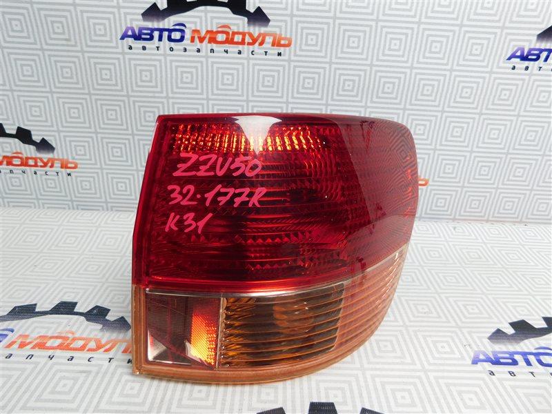 Стоп Toyota Vista Ardeo ZZV50-0039998 1ZZ-FE 2001 правый