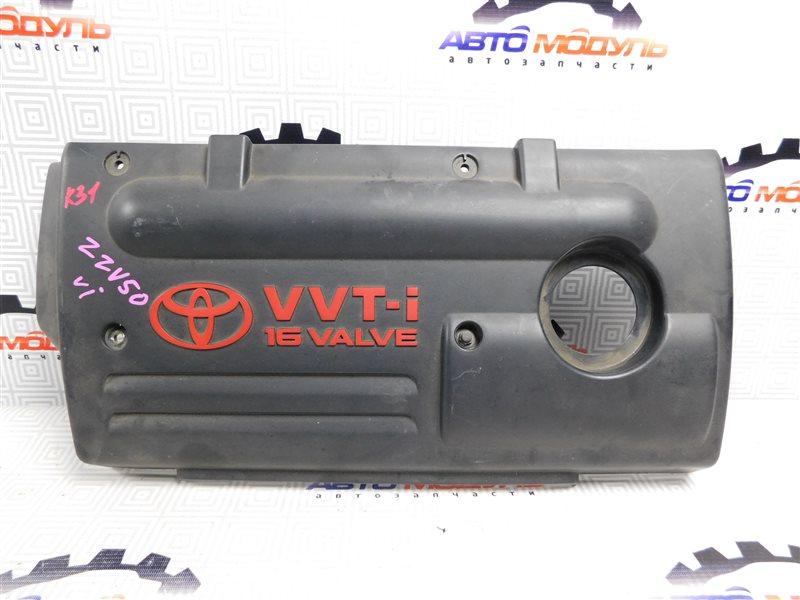 Крышка двс декоративная Toyota Vista Ardeo ZZV50-0039998 1ZZ-FE 2001