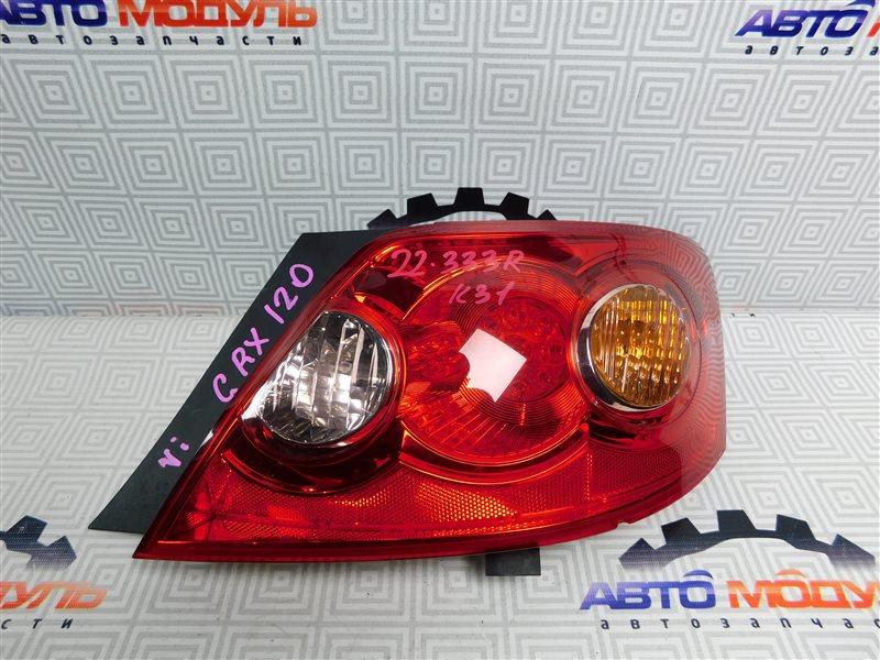Стоп Toyota Mark X GRX120-0044217 4GR-FSE 2005 правый