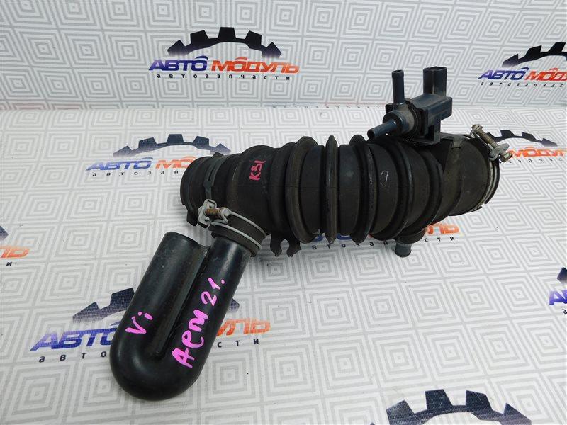 Патрубок воздушн.фильтра Toyota Ipsum ACM21-0070563 2AZ-FE
