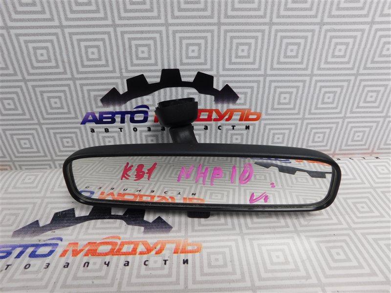 Зеркало салона Toyota Aqua NHP10-6102815 1NZ-FXE 2012