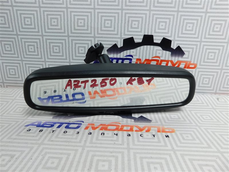 Зеркало салона Toyota Avensis AZT250-0005209 1AZ-FSE 2003