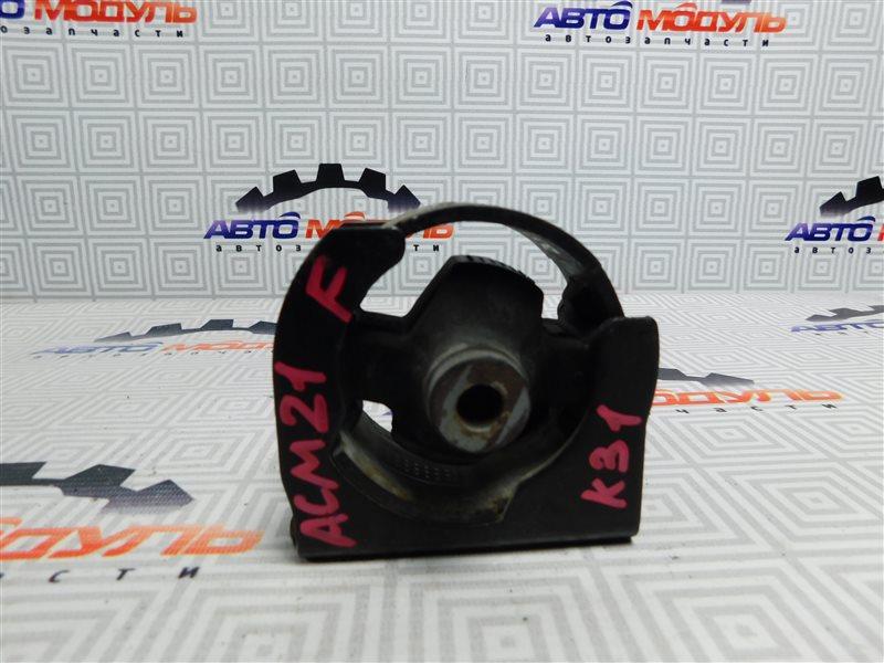 Подушка двигателя Toyota Ipsum ACM21-0070563 2AZ-FE передняя