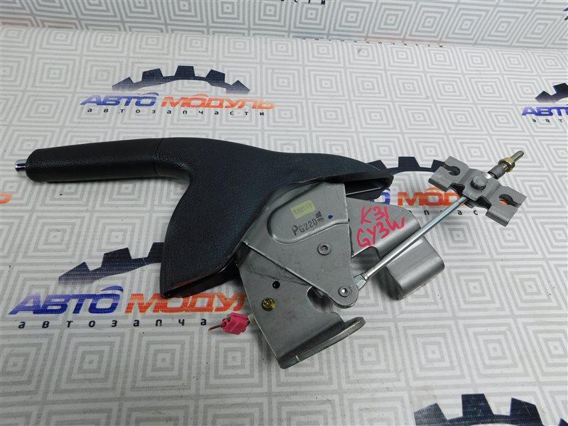 Ручка ручника Mazda Atenza GY3W-504025 L3 2006