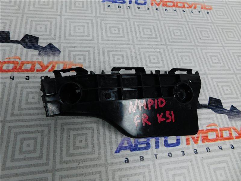 Крепление бампера Toyota Aqua NHP10-6102815 1NZ-FXE 2012 переднее правое