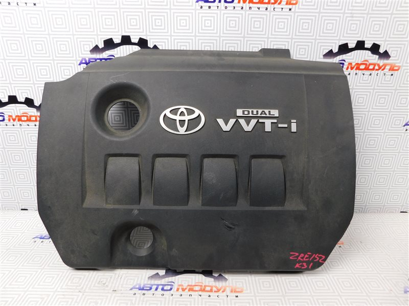 Крышка двс декоративная Toyota Corolla Rumion ZRE152-1108791 2ZR-FE 2009