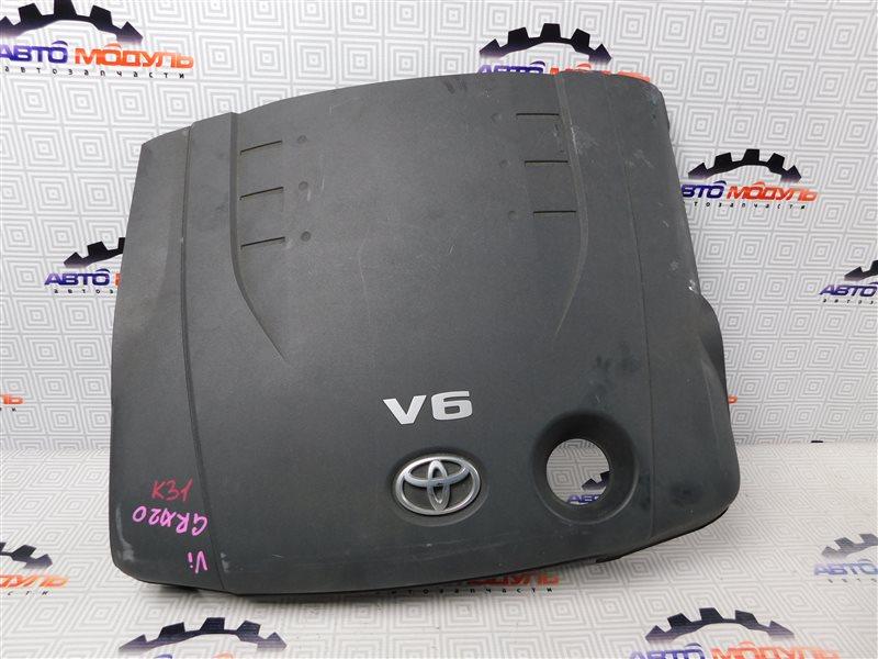 Крышка двс декоративная Toyota Mark X GRX120-0044217 4GR-FSE 2005