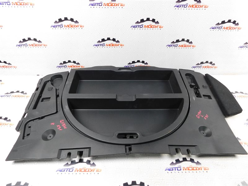 Пол багажника пластик Mazda Atenza GY3W-504025 L3 2006