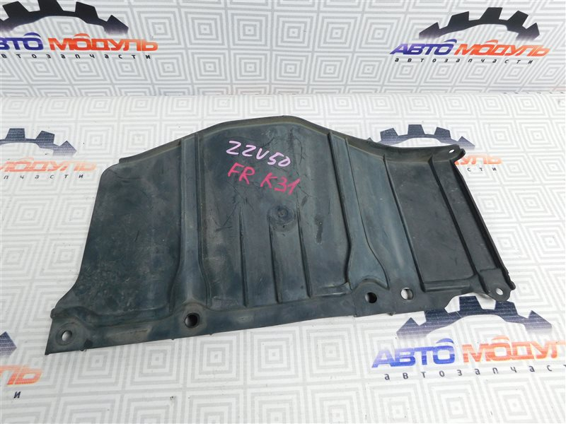 Защита двигателя Toyota Vista Ardeo ZZV50-0039998 1ZZ-FE 2001 передняя правая