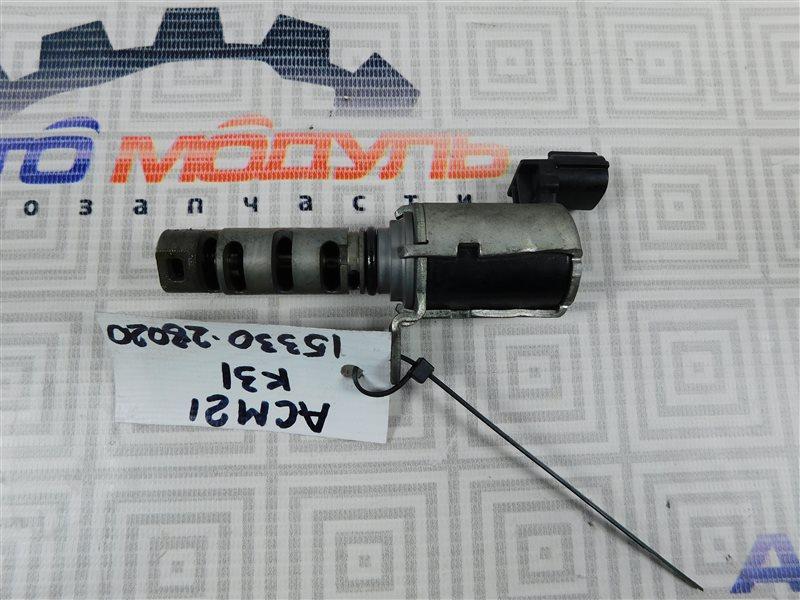 Клапан vvt-i Toyota Ipsum ACM21-0070563 2AZ-FE