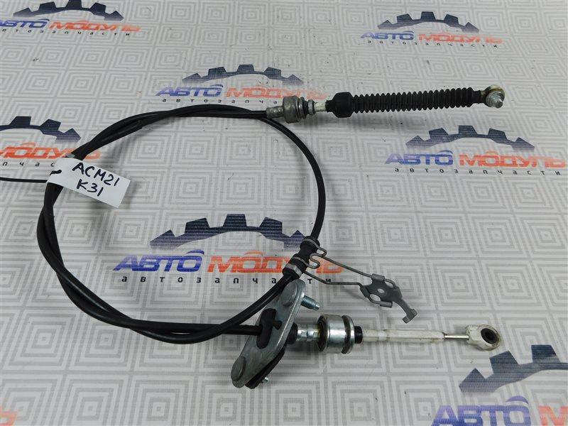 Трос переключения акпп Toyota Ipsum ACM21-0070563 2AZ-FE