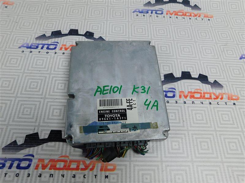 Компьютер двс Toyota Corolla Ceres AE101-5295716 4A-FE 1996