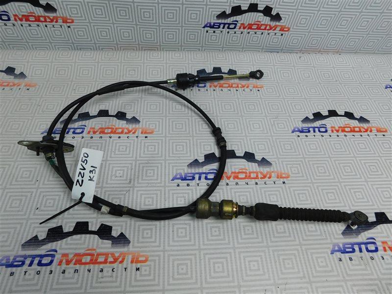 Трос переключения акпп Toyota Vista Ardeo ZZV50-0039998 1ZZ-FE 2001