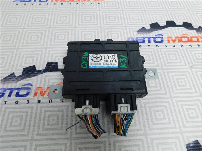 Блок управления акпп Mazda Atenza GY3W-504025 L3 2006