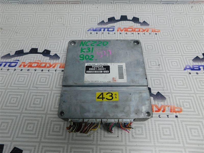 Компьютер двс Toyota Raum NCZ20 1NZ-FE