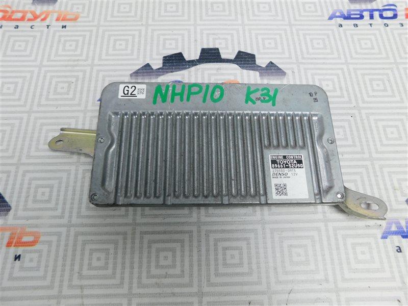 Компьютер двс Toyota Aqua NHP10-6102815 1NZ-FXE 2012