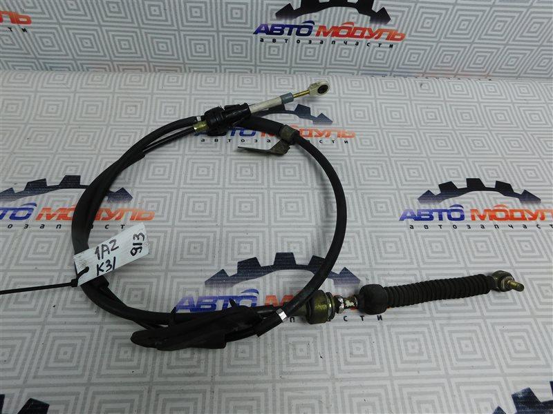 Трос переключения акпп Toyota Avensis AZT250-0005209 1AZ-FSE 2003