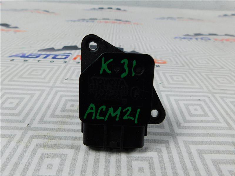 Дмрв Toyota Ipsum ACM21-0070563 2AZ-FE