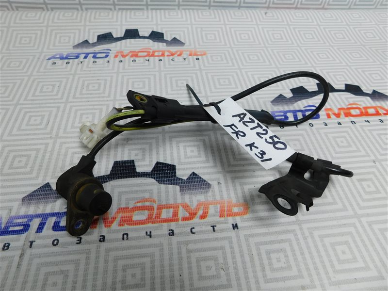 Датчик abs Toyota Avensis AZT250-0008342 1AZ-FSE 2003 передний правый