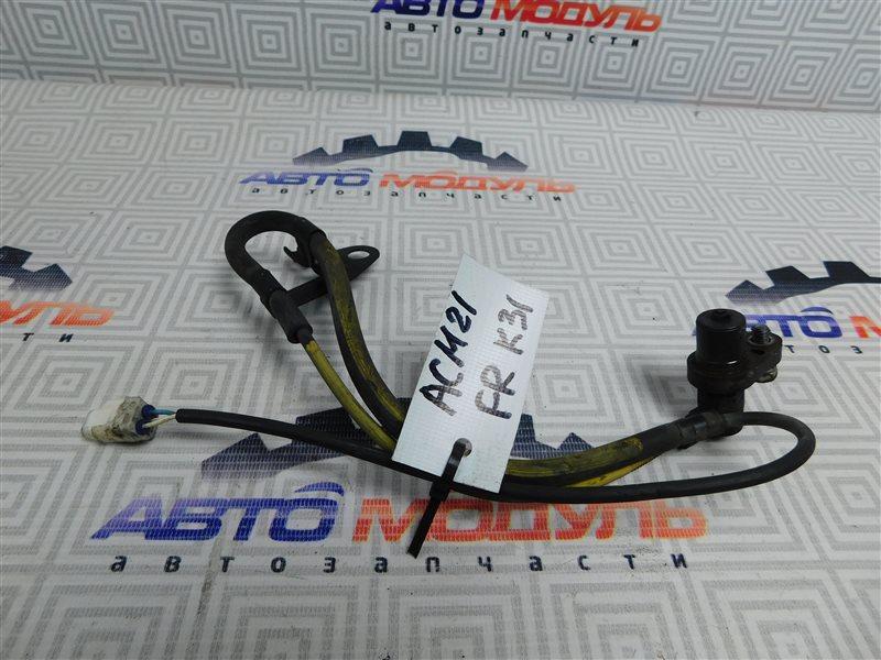 Датчик abs Toyota Ipsum ACM21-0070563 2AZ-FE передний правый