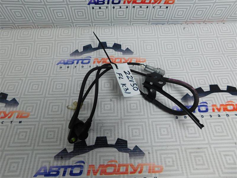 Датчик abs Toyota Vista Ardeo ZZV50-0039998 1ZZ-FE 2001 передний левый