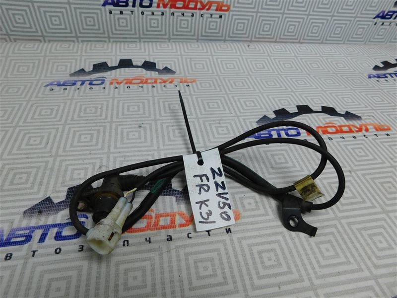Датчик abs Toyota Vista Ardeo ZZV50-0039998 1ZZ-FE 2001 передний правый