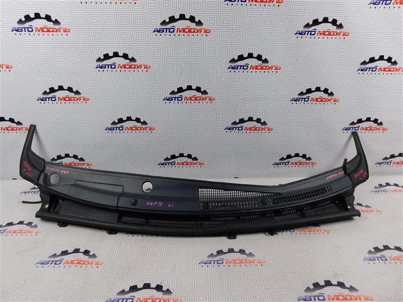 Жабо Toyota Aqua NHP10-6102815 1NZ-FXE 2012