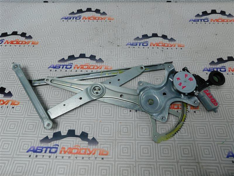 Стеклоподъемник Toyota Mark X GRX120-0044217 4GR-FSE 2005 передний правый