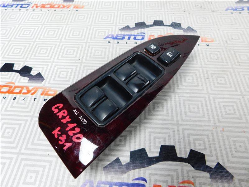 Блок упр. стеклоподьемниками Toyota Mark X GRX120-0044217 4GR-FSE 2005 передний правый
