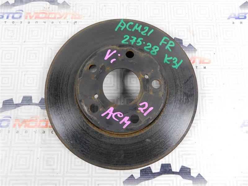 Диск тормозной Toyota Ipsum ACM21-0070563 2AZ-FE передний