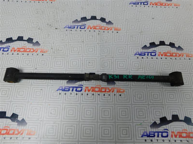 Рычаг Toyota Corolla Ceres AE101-5295716 4A-FE 1996 задний правый