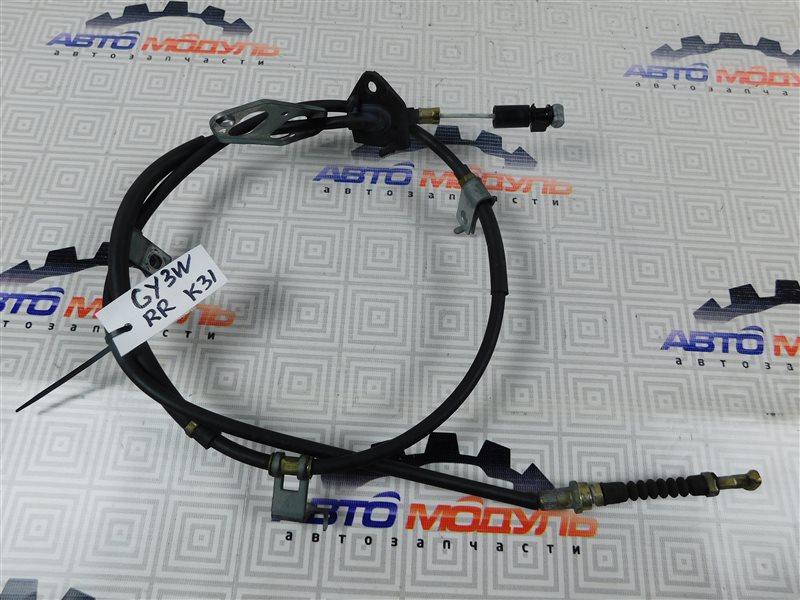 Тросик ручника Mazda Atenza GY3W-504025 L3 2006 задний правый