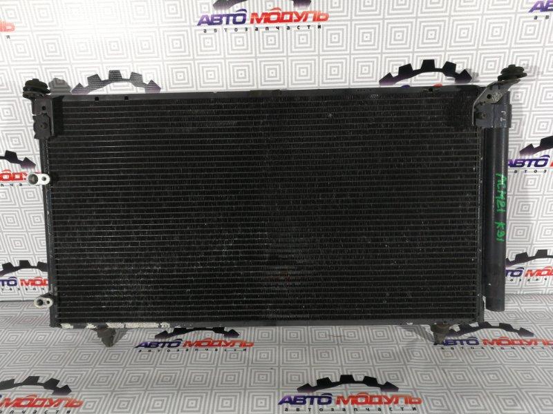 Радиатор кондиционера Toyota Ipsum ACM21-0070563 2AZ-FE