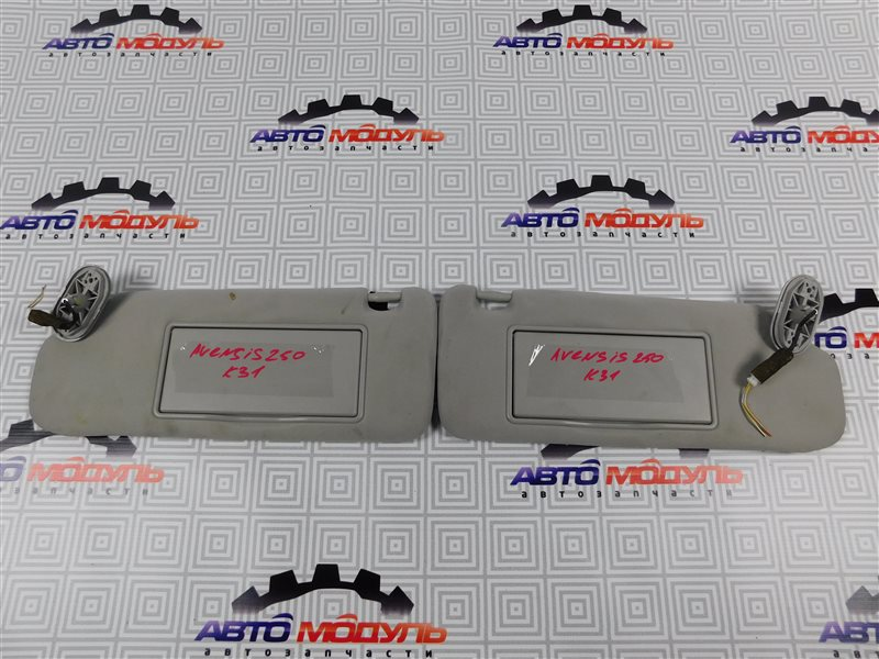 Козырек солнцезащитный Toyota Avensis AZT250-0005209 1AZ-FSE 2003