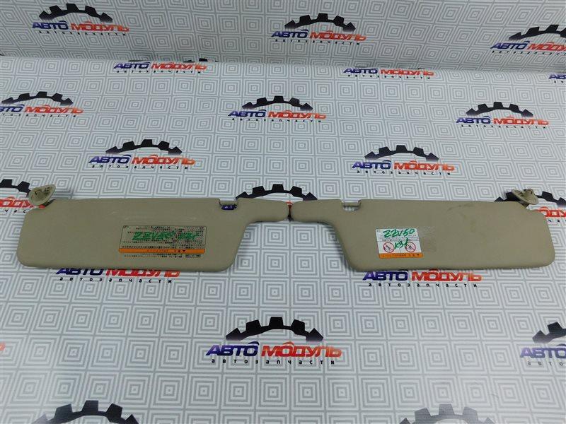 Козырек солнцезащитный Toyota Vista Ardeo ZZV50-0039998 1ZZ-FE 2001