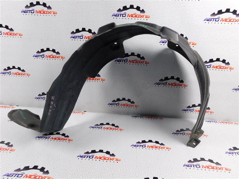 Подкрылок Toyota Vista Ardeo ZZV50-0039998 1ZZ-FE 2001 передний левый