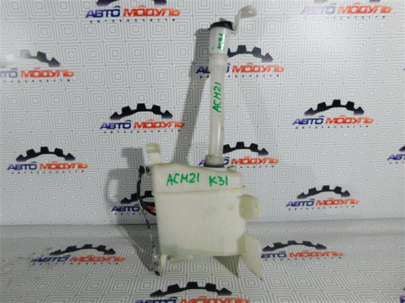 Бачок омывателя Toyota Ipsum ACM21-0070563 2AZ-FE