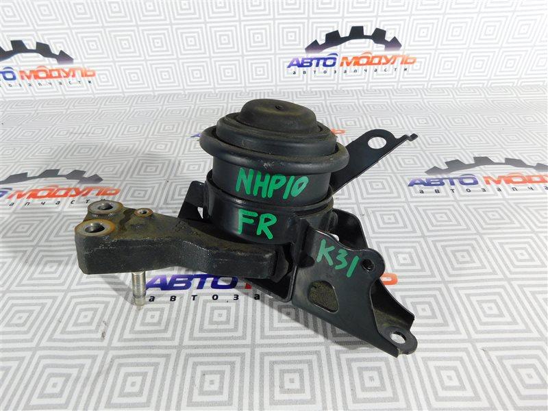 Подушка двигателя Toyota Aqua NHP10-6102815 1NZ-FXE 2012 правая