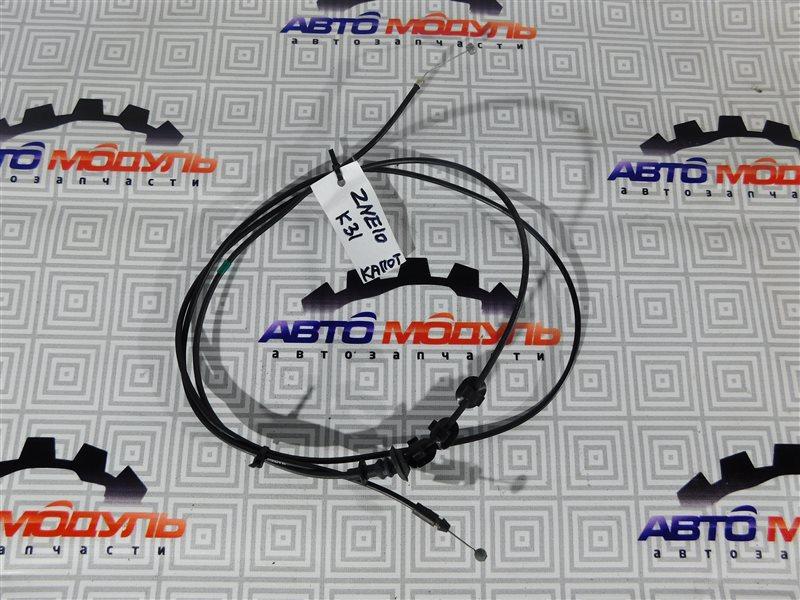 Трос капота Toyota Wish ZNE10-0384836 1ZZ-FE 2007