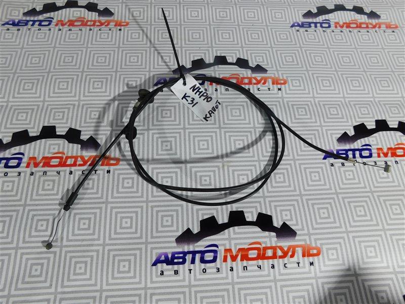 Трос капота Toyota Aqua NHP10-6102815 1NZ-FXE 2012