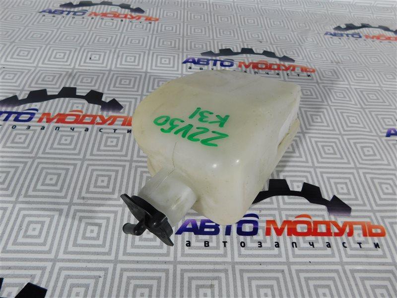 Бачок расширительный Toyota Vista Ardeo ZZV50-0039998 1ZZ-FE 2001
