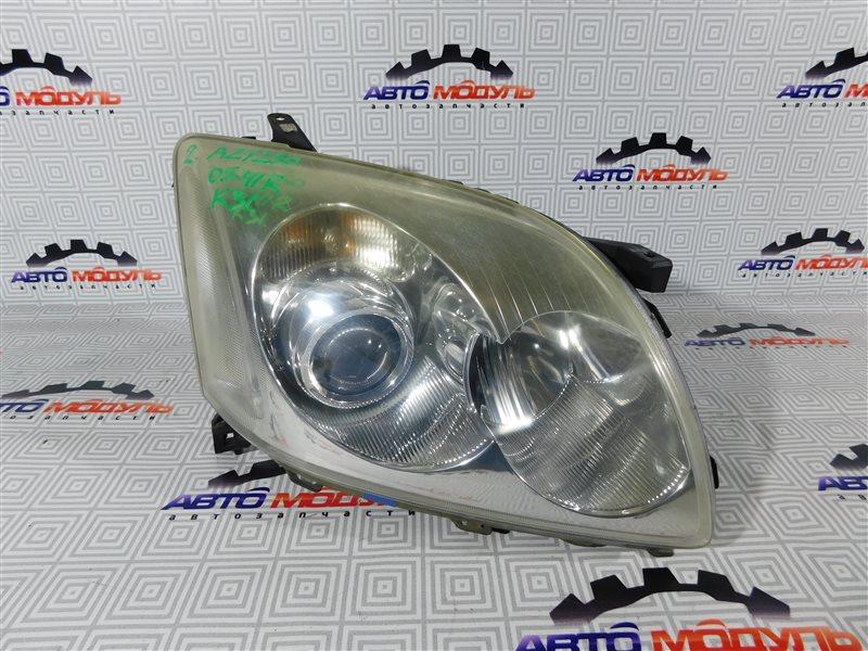 Фара Toyota Avensis AZT250-0005209 1AZ-FSE 2003 правая