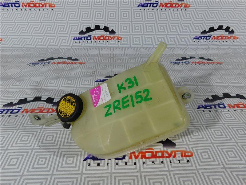 Бачок расширительный Toyota Corolla Rumion ZRE152-1108791 2ZR-FE 2009