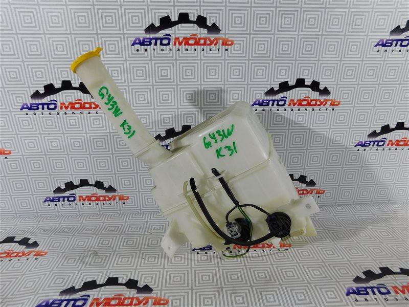 Бачок омывателя Mazda Atenza GY3W-504025 L3 2006