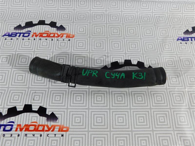 Патрубок радиатора Mitsubishi Lancer X CY4A-0111586 4B11 2008 правый верхний