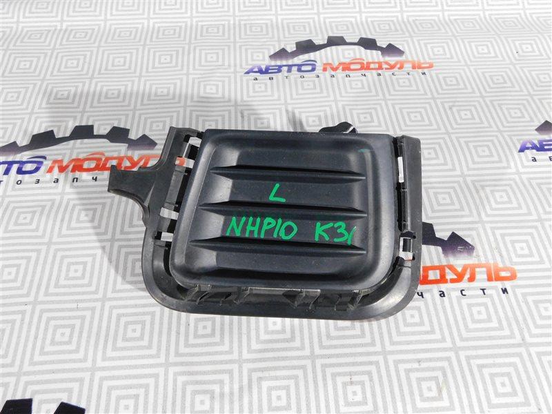 Заглушка бампера Toyota Aqua NHP10-6102815 1NZ-FXE 2012 передняя