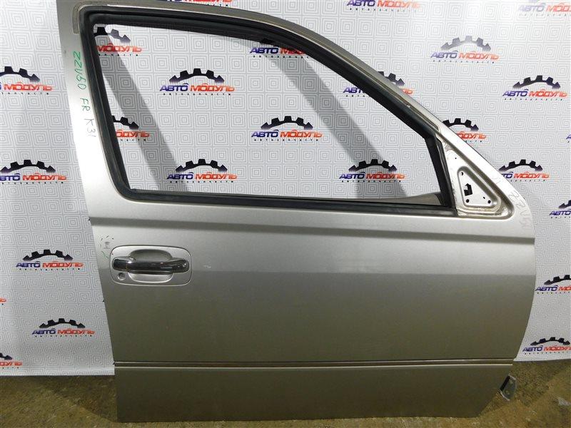 Дверь Toyota Vista Ardeo ZZV50-0039998 1ZZ-FE 2001 передняя правая