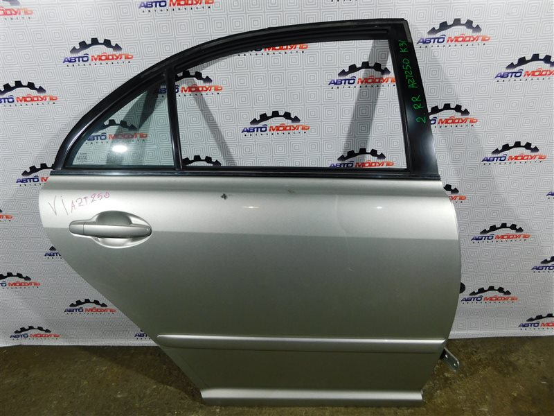 Дверь Toyota Avensis AZT250-0005209 1AZ-FSE 2003 задняя правая